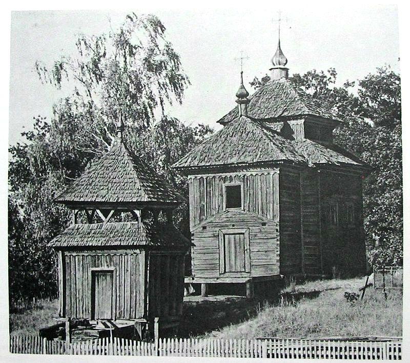 Церковь Георгия Победоносца, Синкевичи
