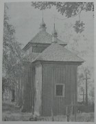 Синкевичи. Церковь Георгия Победоносца