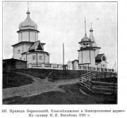 Церковь Иоанна Златоуста - Березник - Виноградовский район - Архангельская область