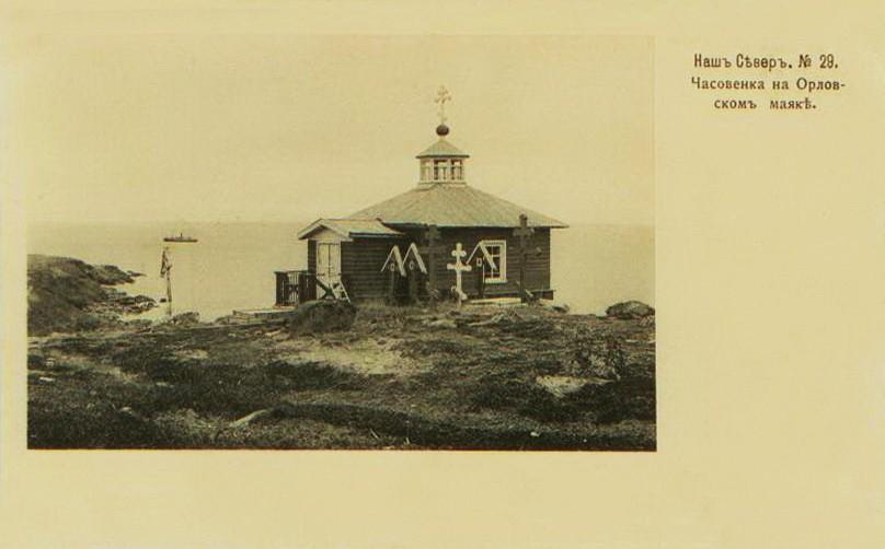 Серия открыток наш север