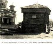 Церковь Богоявления Господня - Братско-Острожное, урочище - Братский район - Иркутская область