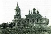 Церковь Иоанна Богослова - Советский Дар - Азовский район - Ростовская область