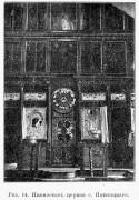 Церковь Параскевы Пятницы (старая) - Пятницкое - г. Семёнов - Нижегородская область