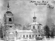 Церковь Троицы Живоначальной - Покровское (Черенск, Покровско-Черенский погост) - Чагодощенский район - Вологодская область