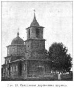 Церковь Илии Пророка - Селты - Селтинский район - Республика Удмуртия