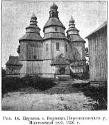 Неизвестная церковь - Вороньков (Воронки) - Бориспольский район - Украина, Киевская область