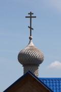 Неизвестная часовня - Кыштым - г. Кыштым - Челябинская область