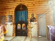 Церковь Иверской иконы Божией Матери - Лосиноостровский - Северо-Восточный административный округ (СВАО) - г. Москва