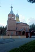 Церковь Собора Белорусских Святых - Верейки - Волковысский район - Беларусь, Гродненская область