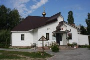 Церковь Сергия Радонежского - Дятьково - Дятьковский район и г. Фокино - Брянская область