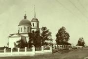 Церковь Вознесения Господня - Энгельс (Покровск) - Энгельсский район - Саратовская область