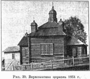 Церковь Петра и Павла (старая) - Верх-Лып (Пулыб), урочище - Кезский район - Республика Удмуртия