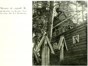 Неизвестная часовня - Березовка, урочище - Медвежьегорский район - Республика Карелия