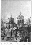 Церковь Покрова Пресвятой Богородицы - Старый Кряжим - Кузнецкий район - Пензенская область