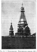 Церковь Николая Чудотворца - Нижмозеро - Онежский район - Архангельская область