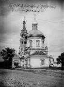 Церковь Богоявления Господня - Ульяновск - г. Ульяновск - Ульяновская область