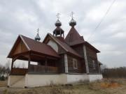 Церковь Александра Невского - Давыдково - Вяземский район - Смоленская область