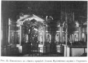Церковь Воскресения Словущего - Стружаны - Клепиковский район - Рязанская область