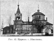 Церковь Рождества Христова - Бежтвино (Бежствино) - Рязанский район - Рязанская область