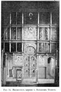Церковь Михаила Архангела - Большие Поляны - Большеболдинский район - Нижегородская область