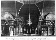 Церковь Успения Пресвятой Богородицы - Варнавино - Варнавинский район - Нижегородская область
