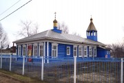 Церковь Благовещения Пресвятой Богородицы - Благовещенск - Благовещенский район - Республика Башкортостан