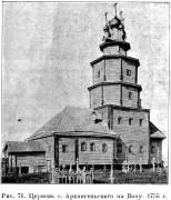 Церковь Михаила Архангела в Архангельском, что на Волу - Волынцы - Ветлужский район - Нижегородская область