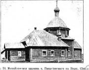 Церковь Михаила Архангела в Георгиевском, что на Волу - Георгиевское - Ветлужский район - Нижегородская область