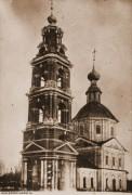 Церковь Димитрия Солунского - Суздаль - Суздальский район - Владимирская область
