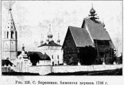 Церковь Собора Пресвятой Богородицы (деревянная) - Березники - Комсомольский район - Ивановская область