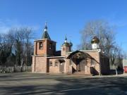 Церковь Всех Святых - Краснодар - г. Краснодар - Краснодарский край