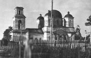 Церковь Вознесения Господня - Стародуб - Стародубский район и г. Стародуб - Брянская область