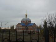 Молодогвардейск. Рождества Христова, церковь