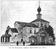 Церковь Николая Чудотворца (старая) - Потапово, урочище - Угличский район - Ярославская область