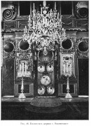 """Церковь иконы Божией Матери """"Знамение"""" - Знаменское - Пильнинский район - Нижегородская область"""