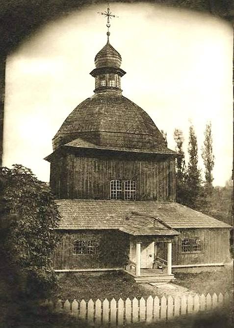 Церковь Рождества Христова, Слуцк