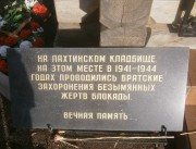 Приморский район. Георгия Победоносца, часовня