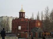 Церковь Георгия Победоносца - Мелитополь - Мелитопольский район - Украина, Запорожская область