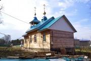Церковь Зосимы Еннатской - Балтика - Иглинский район - Республика Башкортостан