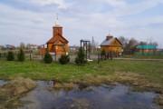 Церковь Спаса Нерукотворного - Ауструм - Иглинский район - Республика Башкортостан