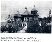 Церковь Василия Великого - Бадарма, урочище - Усть-Илимский район - Иркутская область