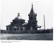 Церковь Илии Пророка - Большеокинское, урочище - Братский район - Иркутская область