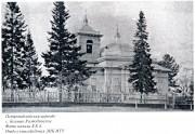 Церковь Петра и Павла - Больше-Разводинское, урочище - Иркутский район - Иркутская область
