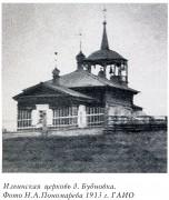 Церковь Илии Пророка - Бубновка, урочище - Усть-Илимский район - Иркутская область