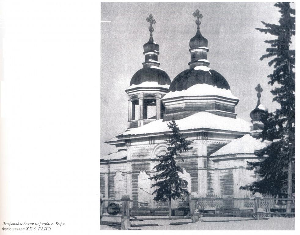 Церковь Петра и Павла, Буря
