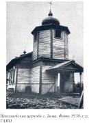 Церковь Николая Чудотворца - Зима - Зиминский район - Иркутская область