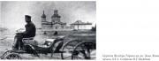 Церковь Феодора Тирона - Зима - Зиминский район - Иркутская область