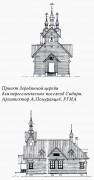 Церковь Покрова Пресвятой Богородицы (новая) - Катарбей - Нижнеудинский район - Иркутская область