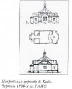 Церковь Покрова Пресвятой Богородицы (старая) - Кобь - Братский район - Иркутская область