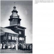 Церковь Иоанна Предтечи (деревянная) - Кутулик - Аларский район - Иркутская область